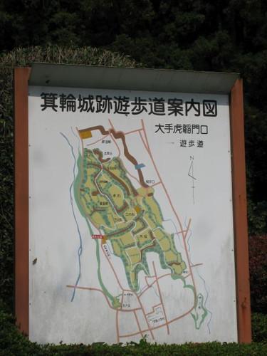 箕輪城跡全体図