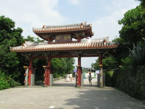 首里城:守礼門