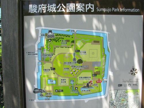 駿府城公園の案内図門